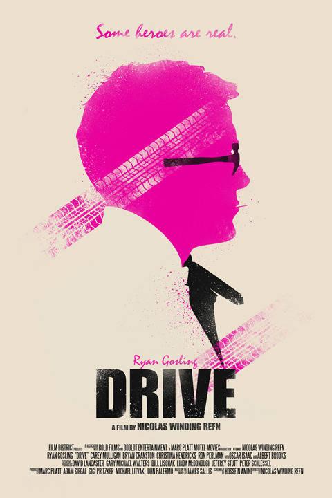 drive_indiegroundblog_25